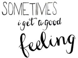 Иногда...
