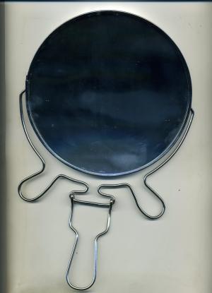 Отсканированное зеркало круглой формы