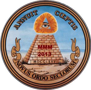 Пирамида МММ 2013