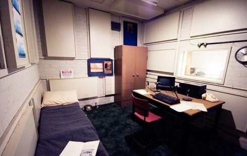 Комната в бункере