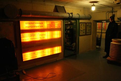 Панель управления бункером