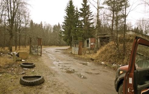 Дорога к бункеру