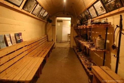 Читальный зал в бункере