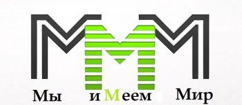 МММ 2014