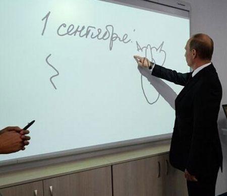 Кот Путина