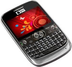 мтс подключить интернет на телефон