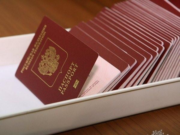 перечень документов на паспорт загран