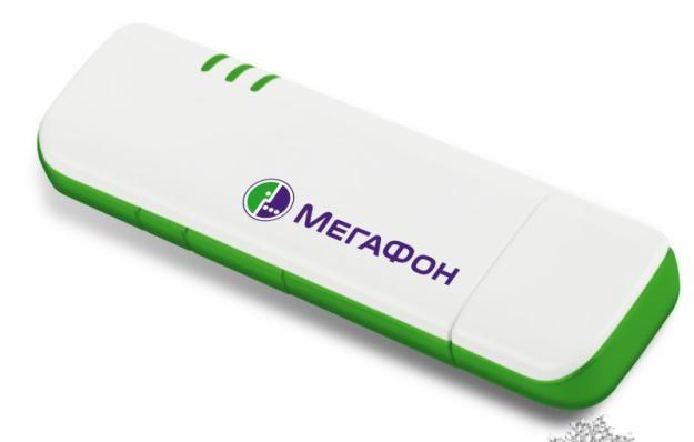 мегафон отключить интернет на телефоне