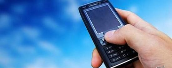 как можно найти пропавший телефон