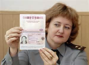 Получение загранпаспорта в России