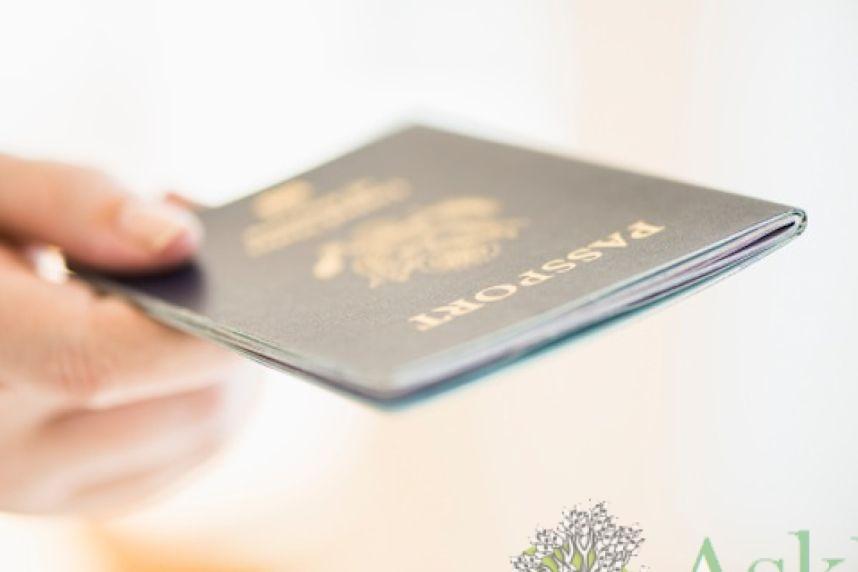 Получение Российского гражданства гражданину Украины в 2014 году
