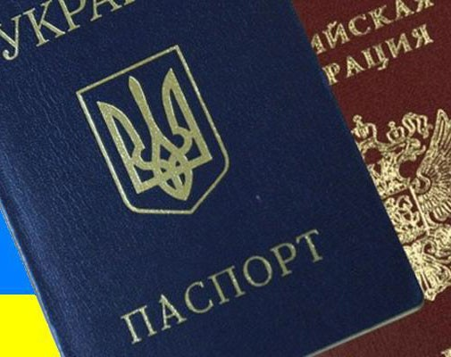 Получить статус беженца в России гражданину из Украины