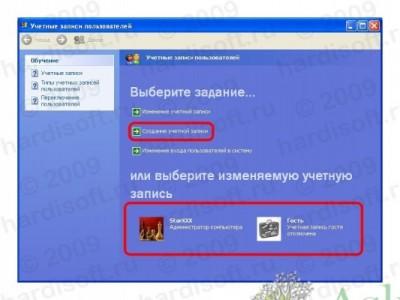 Создание учетной записи пользователя в Windows XP