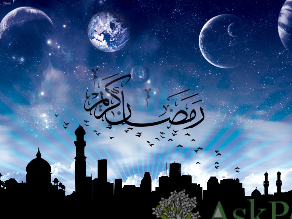 Картинка рамадана