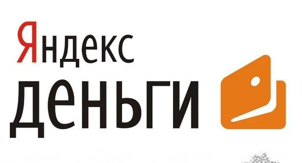 Эмблема Яндекс