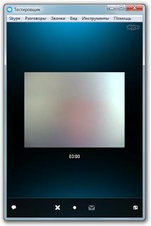 Пример простого видеосообщения