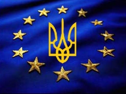 Когда будет безвизовый режим Украина Евросоюз