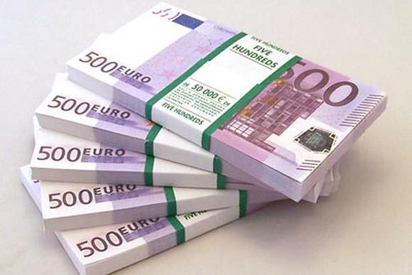 Сколько стоит евро в рублях