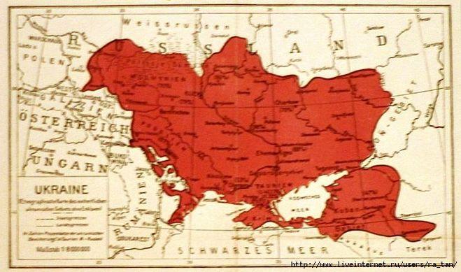 Таганрог был в составе Украины