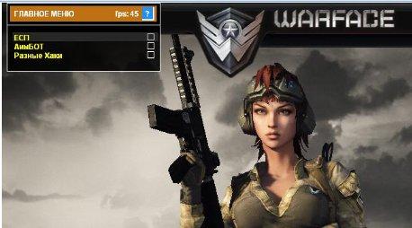 Что такое Aim в Warface