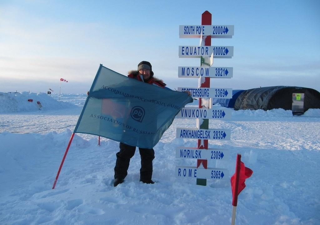 Какое время действует на Северном полюсе
