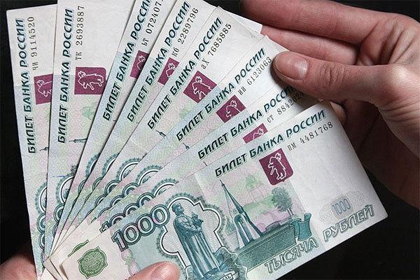 Какая минимальная зарплата в России