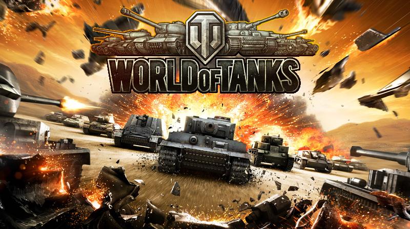 что такое кд в world of tanks