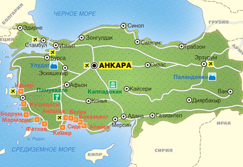 Какой часовой пояс в Турции