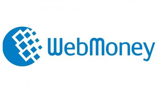 Зачем нужен BL в webmoney