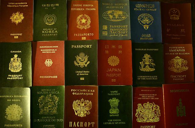 Какой штраф накладывается за просроченный паспорт?