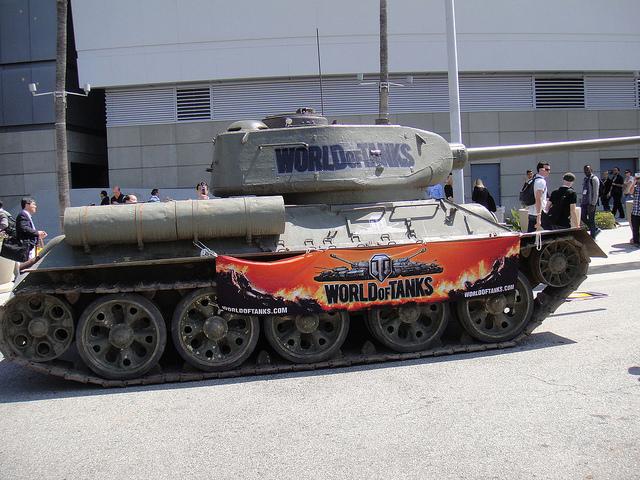 Как выбрать прицел для World Of Tanks?