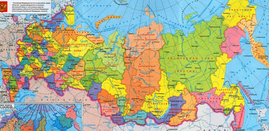 Где лучше жить в России