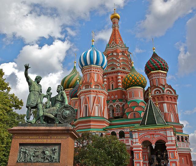 Сколько стоит тур в Москву?