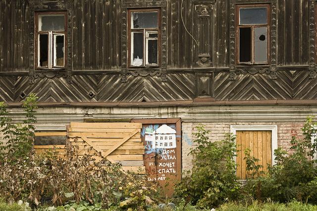 Сколько стоит аренда комнаты в Перми?
