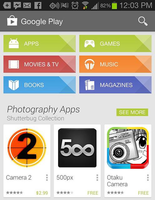 Как откомментировать приложение в Маркете с телфона на Android?