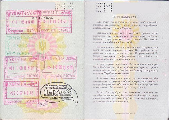 Страны с безвизовым режимом для Украины в 2015?