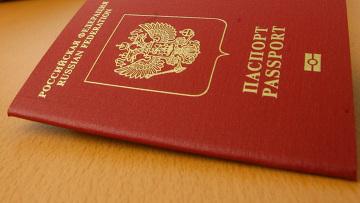 Страны с безвизовым режимом для РФ в 2015 году?