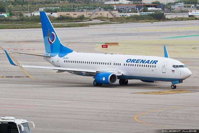 Правила провоза багажа Оренбургскими авиалиниями