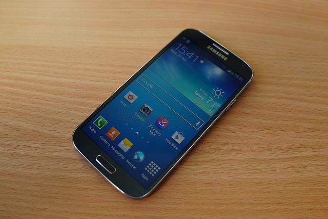 Цена на Самсунг Galaxy S4